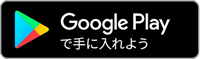 Android版zoom